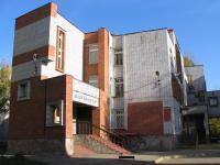 Школа искусств №1