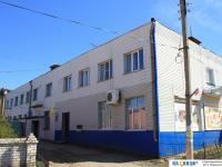 Дом 33 на улице Ленина