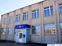 Почта в Красноармейском