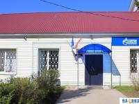Газпром-Межрегионгаз-Чебоксары