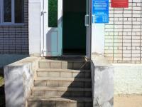 Организации в доме 1 на Комсомольском переулке