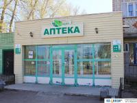 """Аптека №15 ГУП """"Фармация"""""""