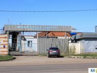 Красноармейский молочный завод