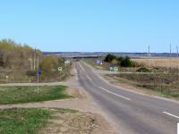 Автодорога Красноармейское - Цивильск