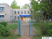 Детский сад №16