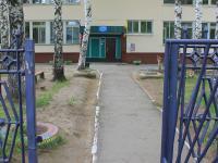 Детский сад №21