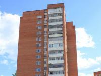 Дом 24-1 на улице Ленинского Комсомола