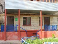 Национально-культурная автономия татар Чувашской Республики