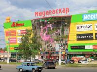 """Торгово-развлекательный центр """"Мадагаскар"""""""