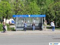 "Остановка ""Улица Ленинского Комсомола"""