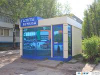 "Павильон ""Газеты и журналы"""