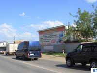 Дорога с проспекта Мира на Кабельный проезд