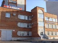 Дом 11А по улице Тополиная