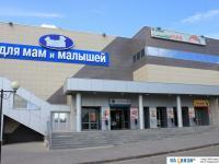"""Торговый центр """"Карусель"""""""