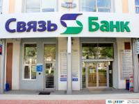 """Бизнес-центр """"Первая площадка"""""""