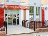 """""""Русский Стандарт Банк"""""""