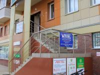 Организации в доме 72 на улице Ярославской