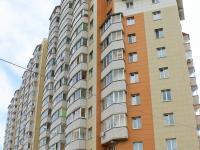 Дом 72 на улице Ярославской