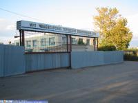 Чебоксарские северные электросети - ворота, 2003 год