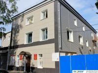 Дом 37А на улице Карла Маркса