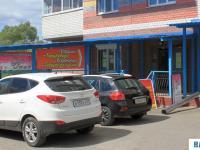 Организации в доме 1 на улице Правая набережная Сугутки