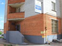 Участковый пункт полиции №5
