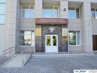 Управление федеральной службы по надзору в сфере защиты прав потребителей и благополучия человека