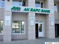 """""""Ак Барс Банк"""""""