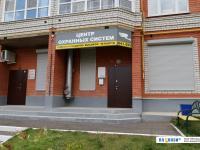 Центр охранных систем