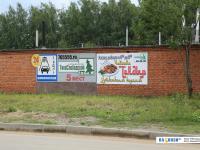 Реклама автокомплекс Тихослободская
