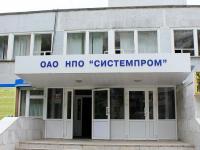 """ОАО НПО """"Системпром"""""""
