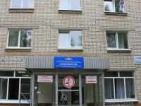 Общежитие Чебоксарского электро-механического колледжа