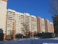 Двор 23 дома по улице Гагарина