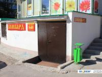"""ООО """"Ломбард """"Рифор"""""""