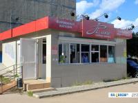 """Фирменный магазин швейной фабрики """"Пике"""""""