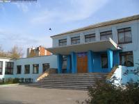 14 школа
