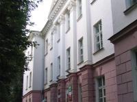 Дом 12 по проспекту Ленина