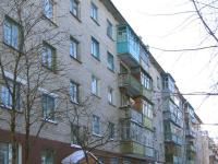 Дом 10 по улице Красина