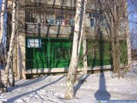 Библиотека имени Эльгера