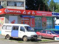 Пролетарская, 16А