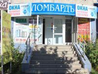 Организации в доме 21 на улице 324 стрелковой дивизии