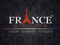 """Натяжные потолки """"France декор"""""""