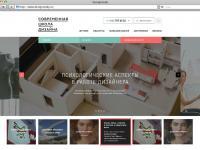 Digital-агентство Uplab