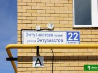 Дом 22 корпус 1 по ул. Энтузиастов