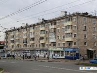Гагарина 17