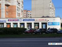 Магазин Костро