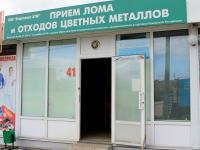 """ООО """"Втортехмет-ВТМ"""""""
