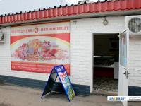 Фирменный отдел Чебоксарского мясокомбината