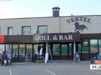 """Grill & Bar """"Vertel"""""""