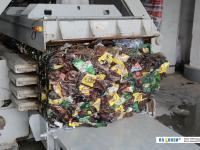 Утрамбованный мусор